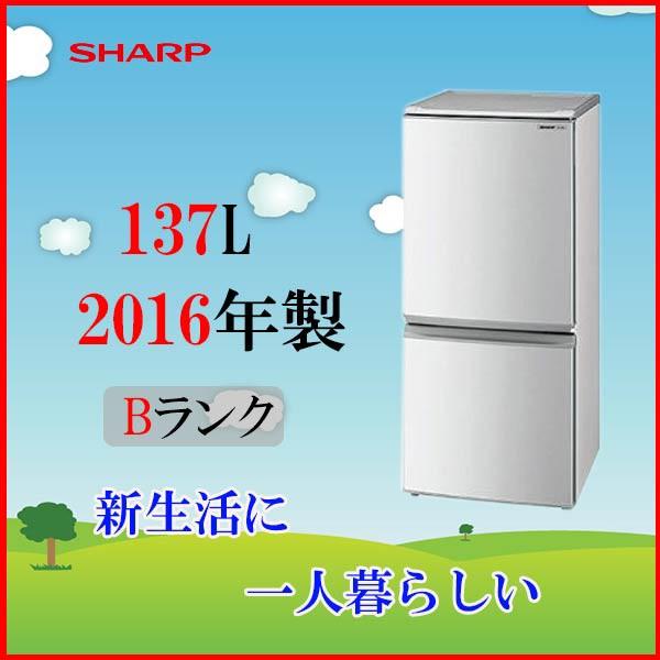 ●シャープ16年SJ-D14B-W【中古】【USED】【一人...