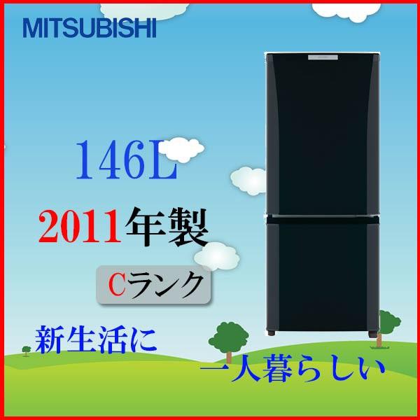 ■三菱 MR-P15S-B11年製【一人暮らしい】【中古冷...