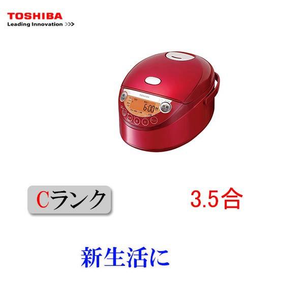 ■2015年製 東芝 TOSHIBA RC-6XH炊飯器【中古】【...