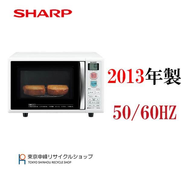 ■SHARP オーブンレンジ 15L ホワイト系 RE-S5A-W...