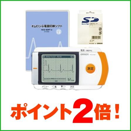 【ポイント2倍】オムロン 携帯型心電計 HCG-801 ...