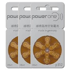 空気電池 PR41 3パックセット