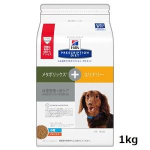 ヒルズ 犬用 メタボリックス+ユリナリー 小粒 1...