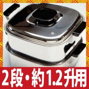 【送料無料】【キッチン・厨房用品】電磁調理器(I...