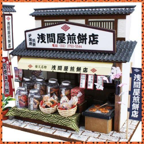 【送料無料】ビリーの手作りドールハウスキット【...