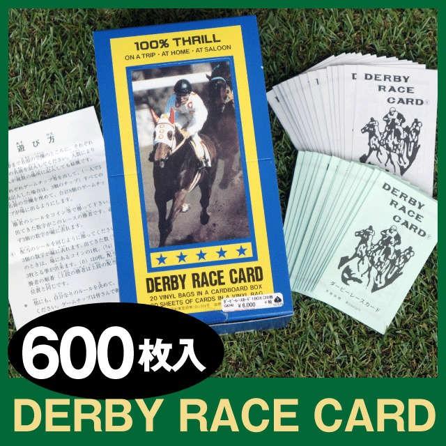 競馬 ダービーレースカード 【紙競馬】1ボックス...