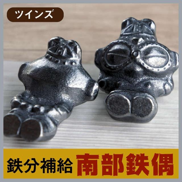 【9月下旬入荷予定】南部鉄器 鉄分補給 南部鉄偶 ...