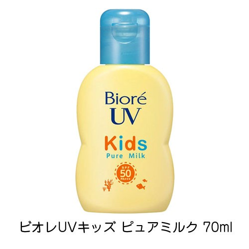 ビオレ Biore ビオレUV キッズピュアミルク 70ml ビオレ 日焼け止め コストコ