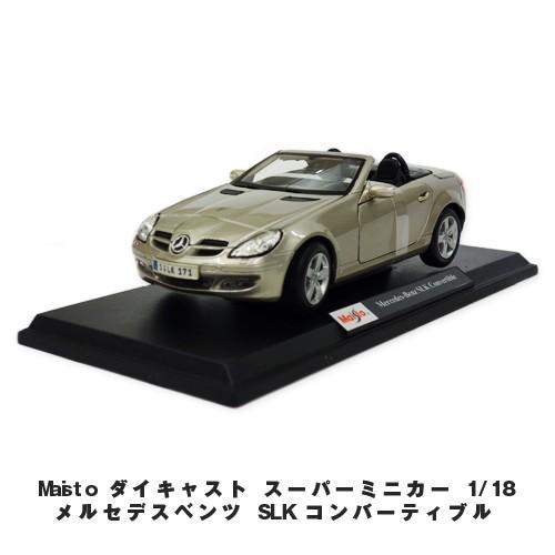 マイスト ミニカー 1/18 Mercedes Benz SLK Conve...
