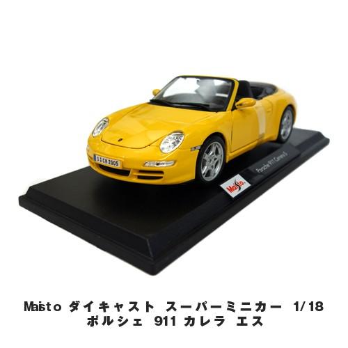マイスト ミニカー 1/18 Porsche 911 Carrera S ...