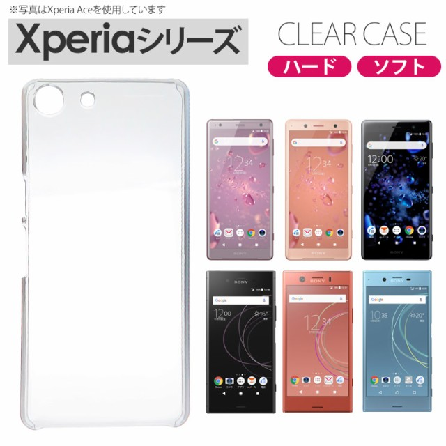 Xperia XZ3 XZ2 XZ2 Compact XZ1 XZs XZ Premium ...
