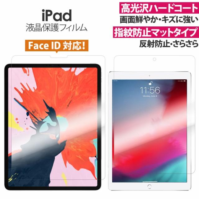 iPad 9.7inch 2018/2017 iPadPro 12.9inch 11inch...