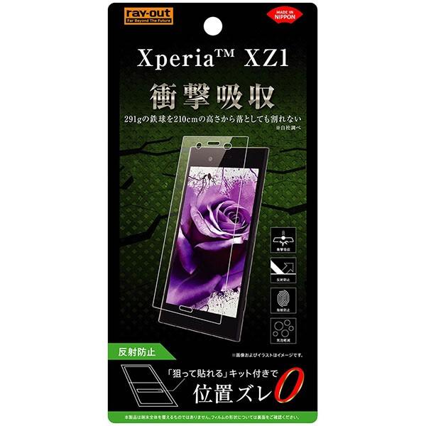 Xperia XZ1 保護 フィルム (衝撃吸収 反射防止) ...