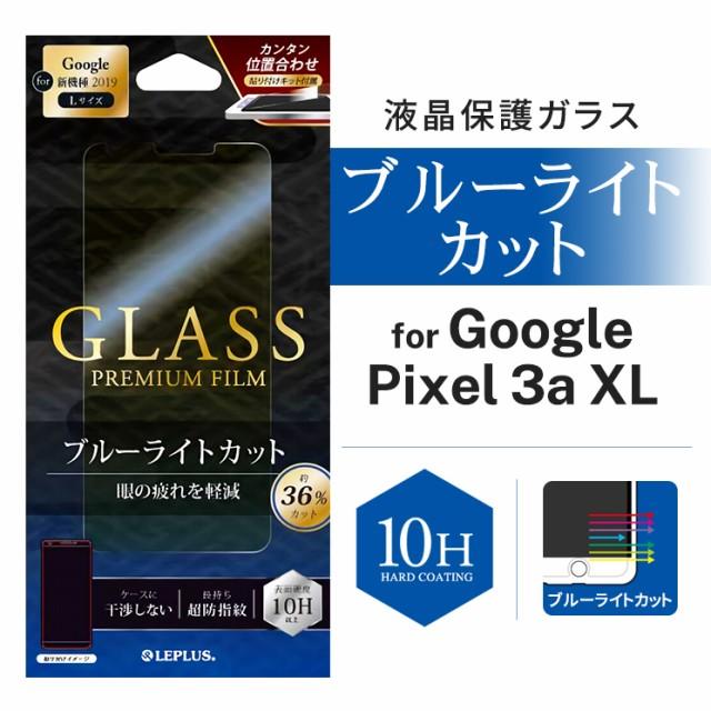 Google Pixel 3a XL 液晶保護ガラスフィルム ブル...