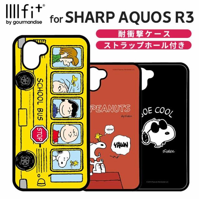 スヌーピー AQUOS R3 耐衝撃ケース IIIIfi+ スト...