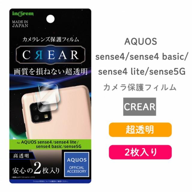 AQUOS sense5G sense4 lite sense4 basic sense4 ...