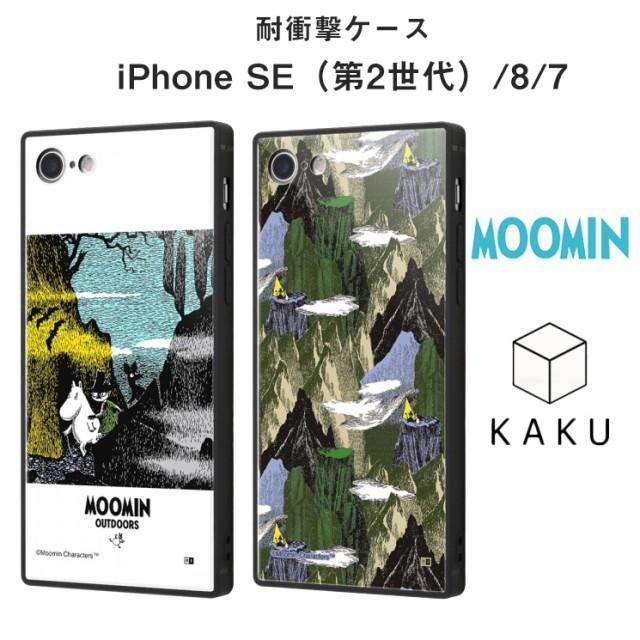 iPhone SE(第2世代) /8 /7 ムーミン 耐衝撃 トリ...