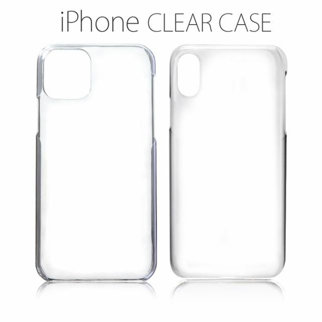 iPhone ケース カバー ハードケース ソフトケース...