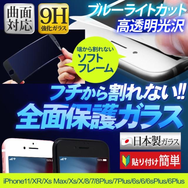 iPhoneXR/XsMax/Xs/X/8/7/8Plus/7Plus/6S/6/6sPlu...