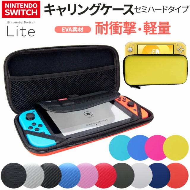 送料無料 Nintendo Switch Lite キャリングケース...