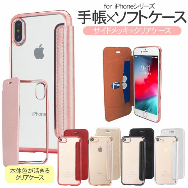iPhone11 iPhone11Pro iPhone11ProMax iPhoneXR/X...
