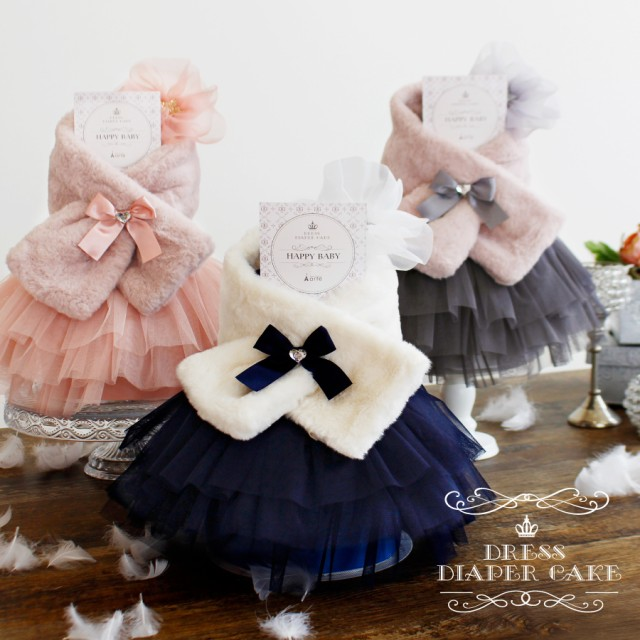 ドレス おむつケーキ 出産祝い スカート ヘアバン...