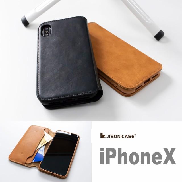 JISONCASE 送料無料 iPhoneX 手帳型 ケース JS-I...