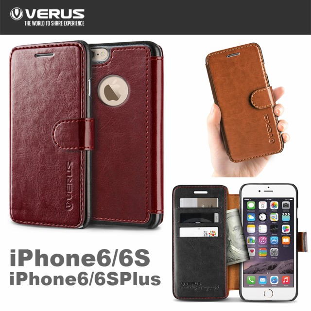 VERUS Dandy Layered iphone6 iphone6S iPhone6Pl...