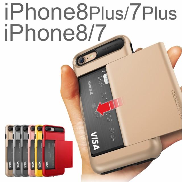 VERUS Damda Glide iPhone8 iPhone7 iphone 7Plus...