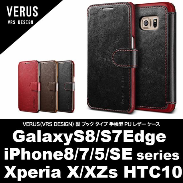 VERUS Dandy Layered Galaxy S7Edge S8 Plus iPho...
