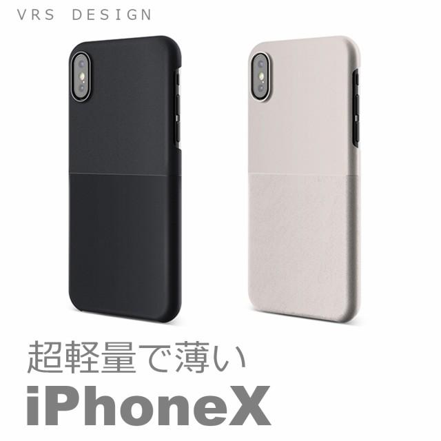 送料無料 skinfit iPhoneX 軽量 ケース 薄い スキ...