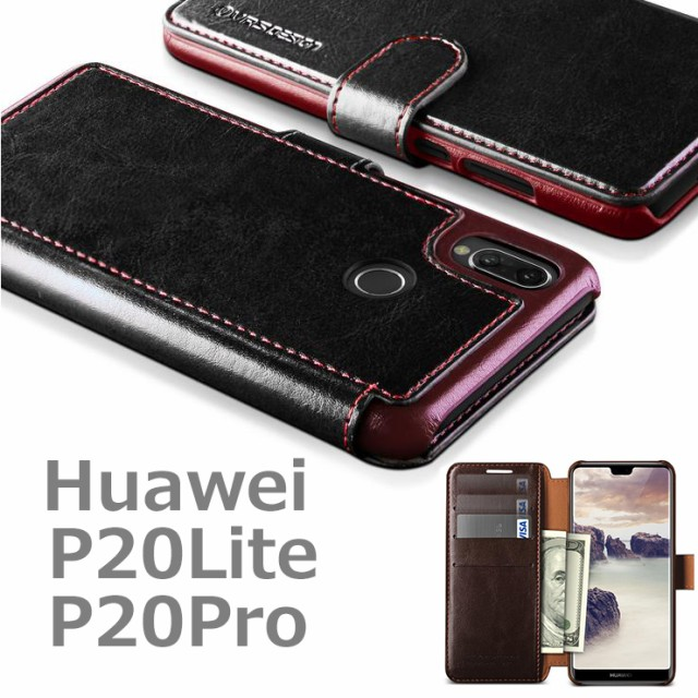 Dandy layered Huawei P20 Pro Lite フアウェイ ...
