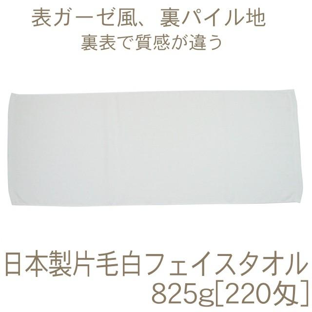 【マスク代用素材】表ガーゼ風!裏パイル地!の日...