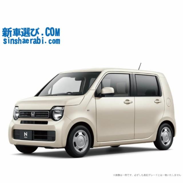 《新車 ホンダ N-WGN 2WD 660 C 》
