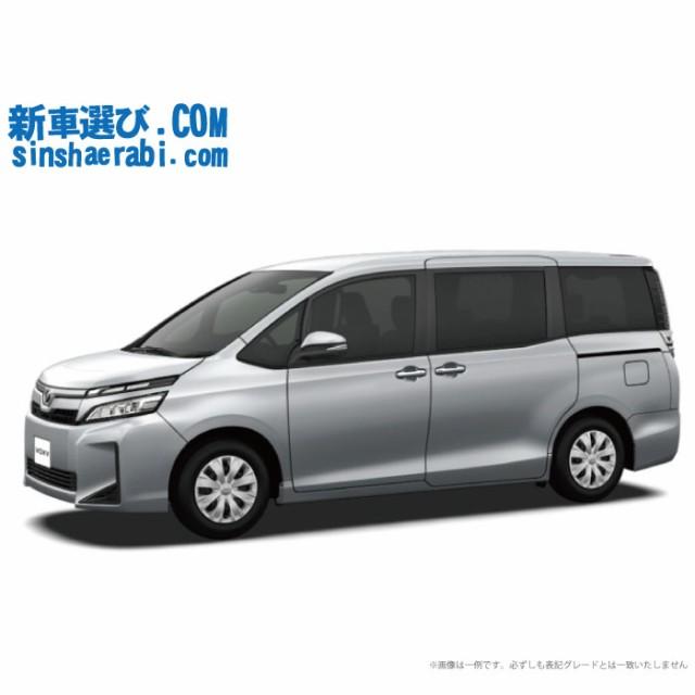 【最大6万円クーポン】 【2WD 2000 ZS 7人乗り特...