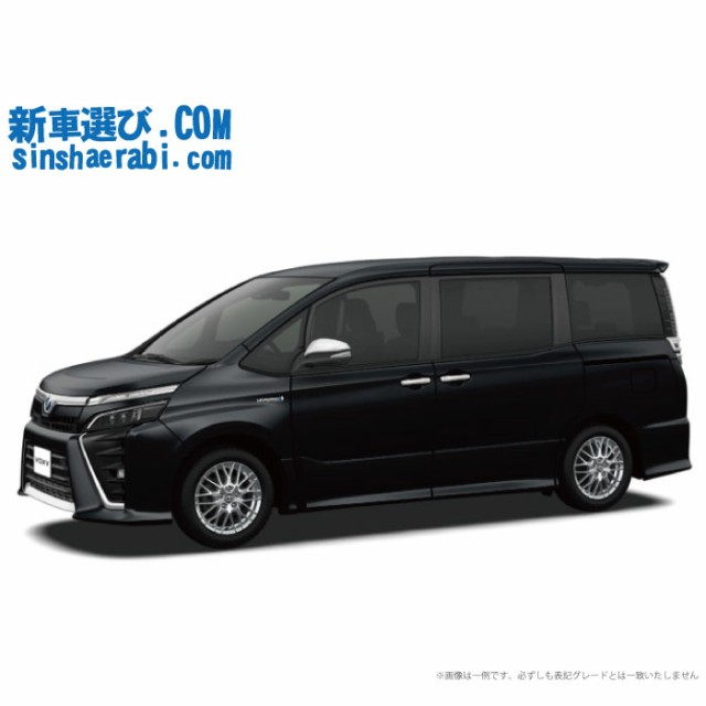 """《新車 トヨタ ヴォクシー2WD 1800 HYBRID ZS""""煌..."""