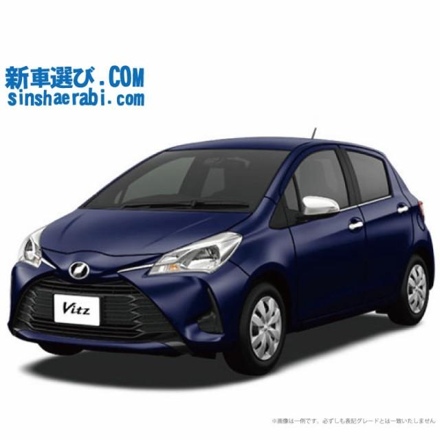☆月額 21,200円 楽乗りCAR  新車 トヨタ ヴィッ...