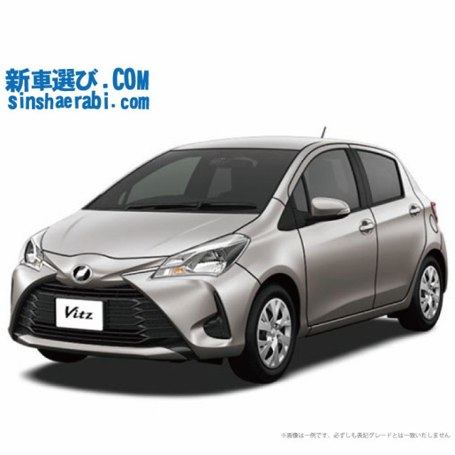 ☆月額 20,500円 楽乗りCAR  新車 トヨタ ヴィッ...