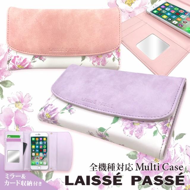 全機種対応 LAISSE PASSE レッセパッセ スエード...