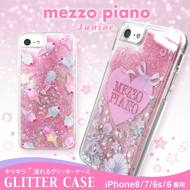 iPhone8 iPhone7 iPhone6s/6 兼用 mezzo piano Ju...