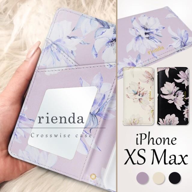 iPhoneXS Max (6.5インチ) 手帳型ケース ブランド...