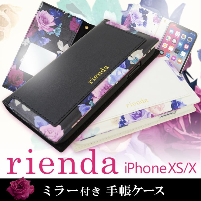 iPhoneXS iPhoneX 兼用 ケース 手帳型 ブランド r...