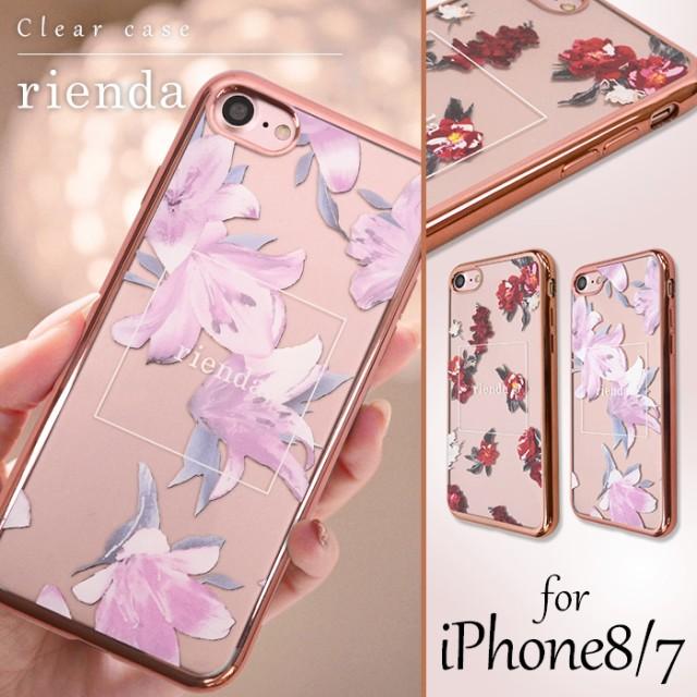 iPhone8 iPhone7兼用 rienda 花柄クリアソフトケ...
