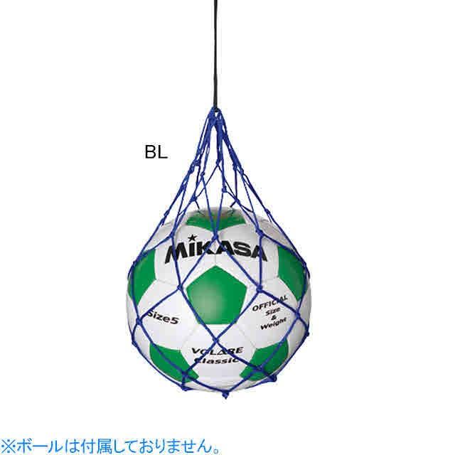 ミカサ ボール用 ボールネット ケア用品 その他 ...