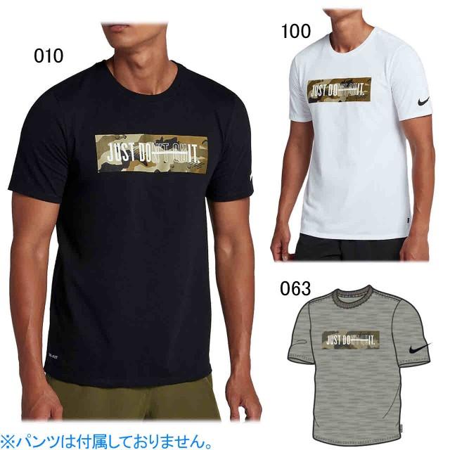 ナイキ Tシャツ  メンズ ユニセックス DRI-FIT ...