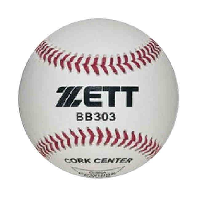 ゼット 硬式野球 ボール 練習球  ZETT BB303