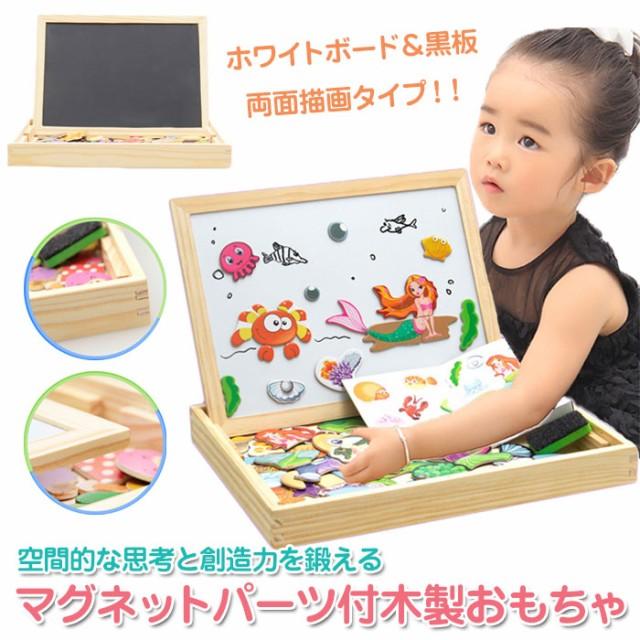 木製 ホワイトボード 黒板 おもちゃ マグネット ...