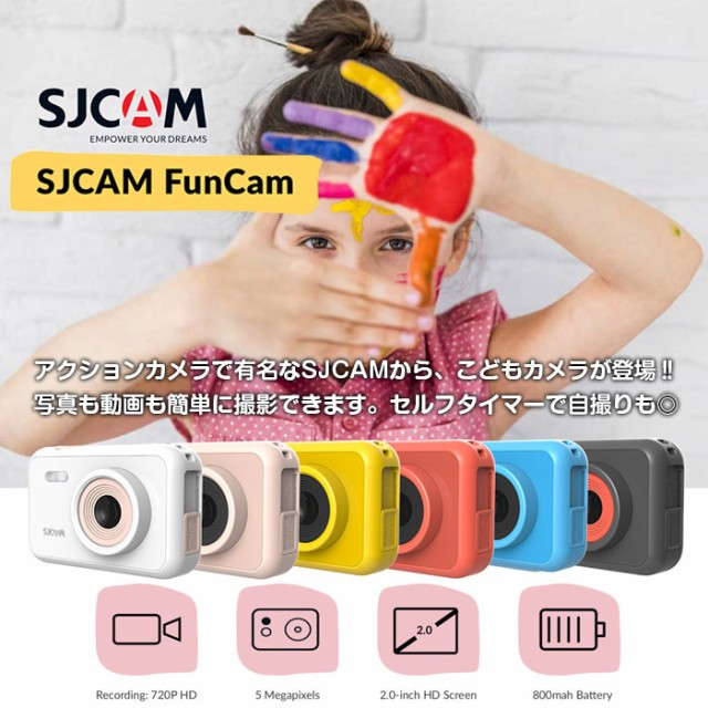 SJCAM FunCam こどもカメラ 子供用 デジタルカメ...