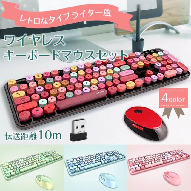 ワイヤレス キーボードマウスセット 104キー 円形...