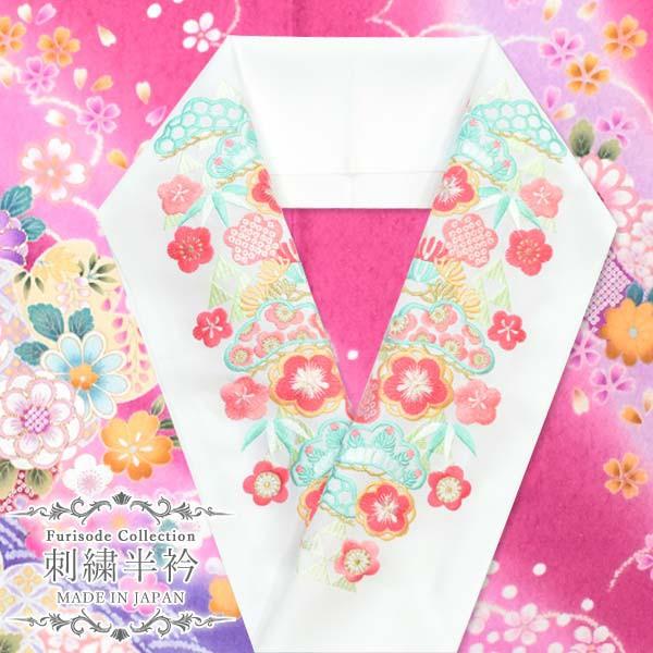刺繍半襟 刺繍半衿【白×ピンク・水色 ウロコに松...